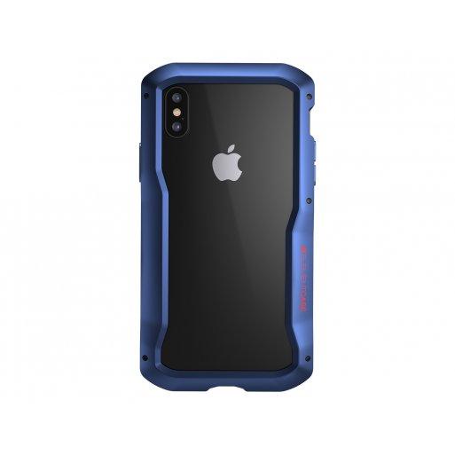 iPhone XS Max Handyhülle ElementCase Vapor S - Dunkelblau