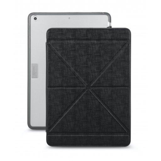 iPad 9.7 (2017) Hülle Moshi VersaCover hochwertiges Case - Schwarz